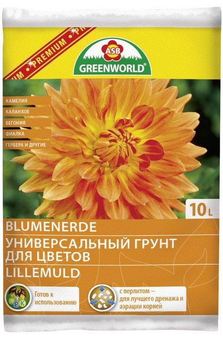 Отличная немецкая фирма Greenworld, как неплохой вариант качественного универсального грунта